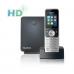 Yealink W53P SIP DECT Baz ve El Terminali Seti DECT TELEFONLAR